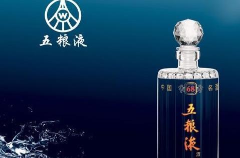 """五粮液:中国企业""""走出去""""的三个典范"""