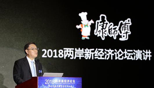 康师傅CEO韦俊贤:中国巨大市场机遇成就民族企业发展壮大