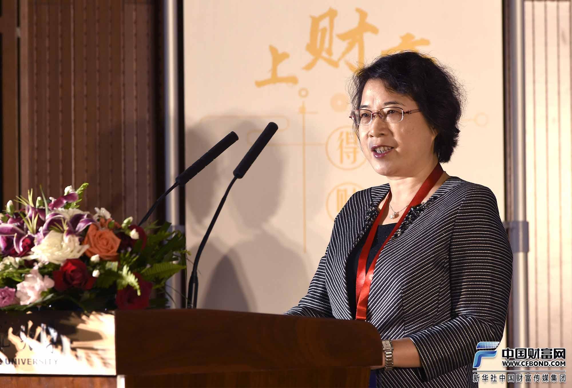 刘慧兰:重视财商素养教育 服务多层次资本市场发展