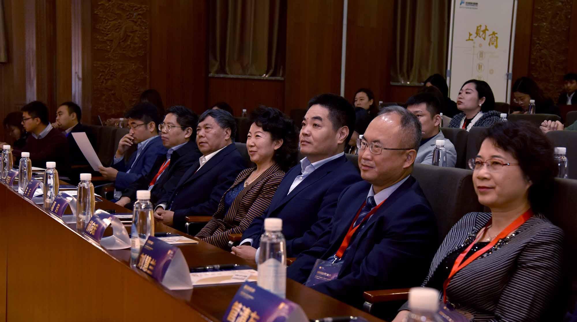 国民财经素养教育研讨会暨财商APP上线发布会今日在京举行