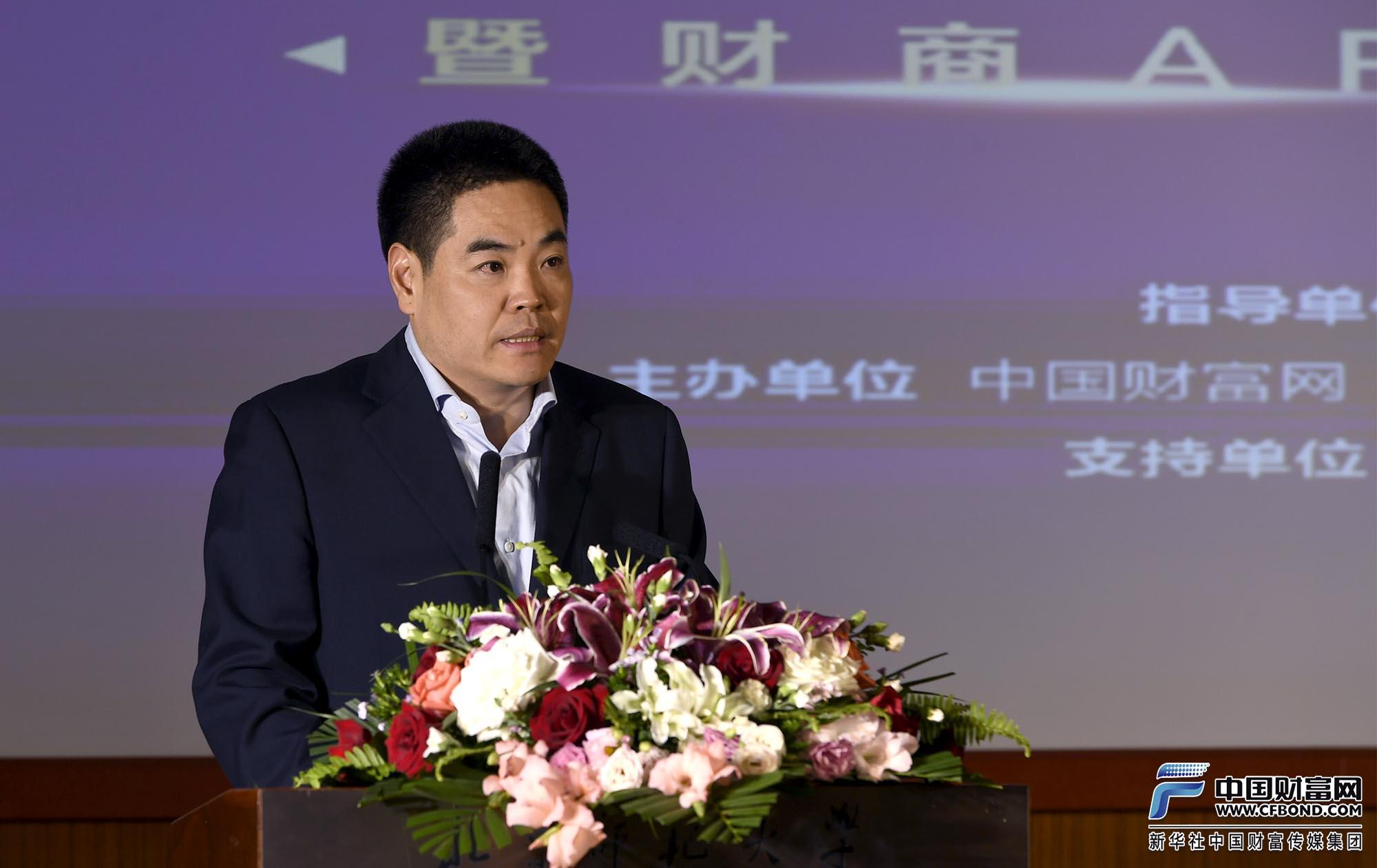 中国财富传媒集团党委书记、董事长葛玮致辞