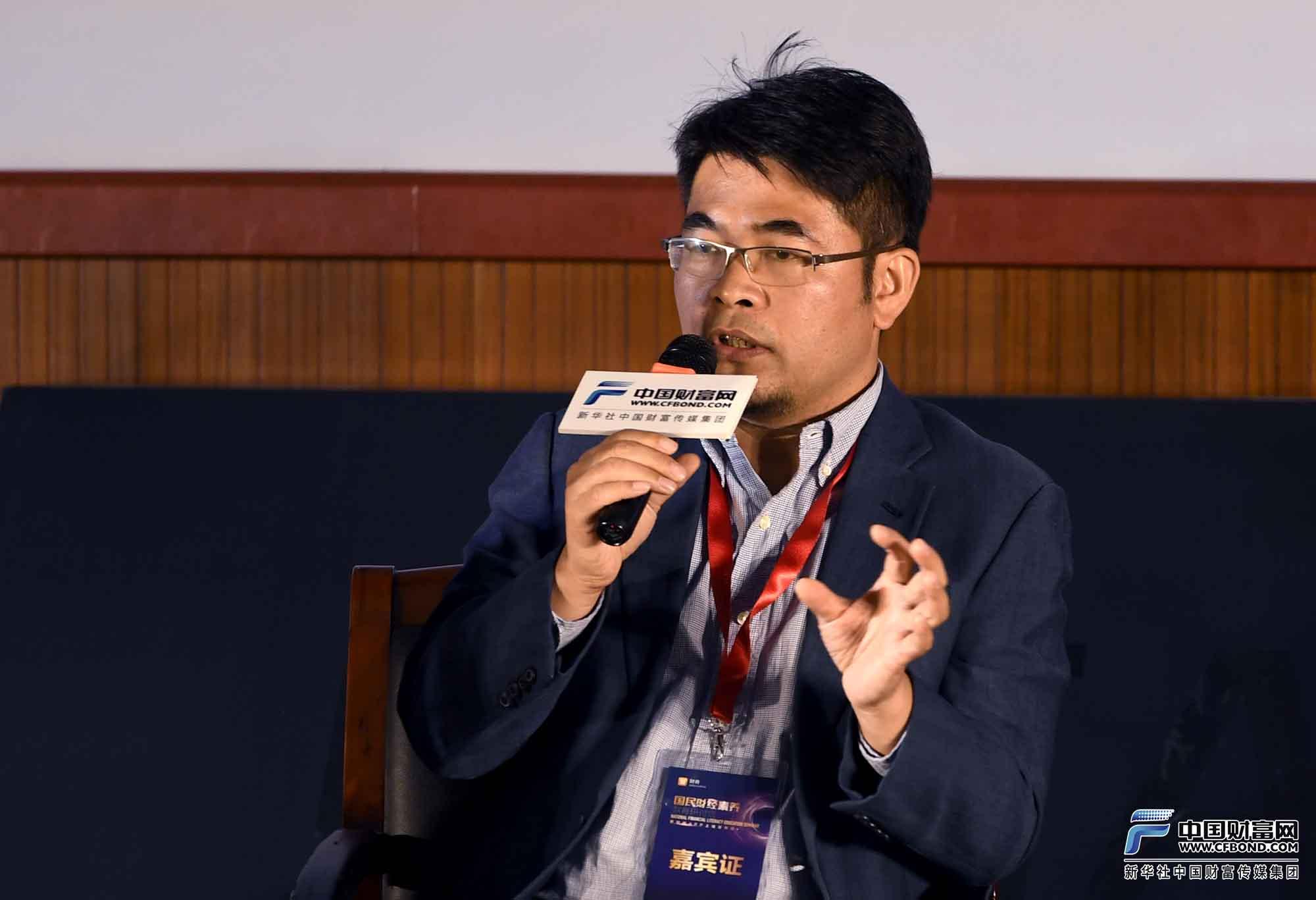 圆桌会议嘉宾:北京师范大学财经素养教育研究中心主任苏凇