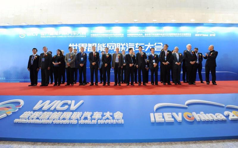 开启汽车新时代 IEEVChina 2018展会在京开幕