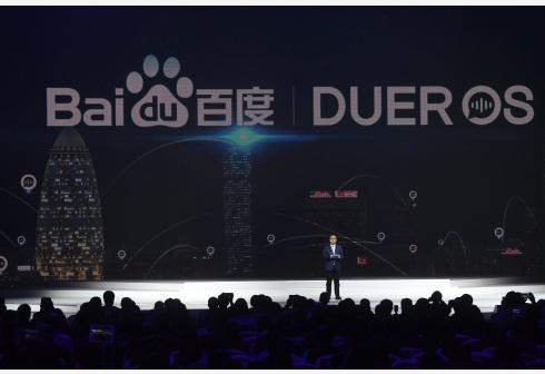 Baidu becomes first Chinese member of US-led AI alliance