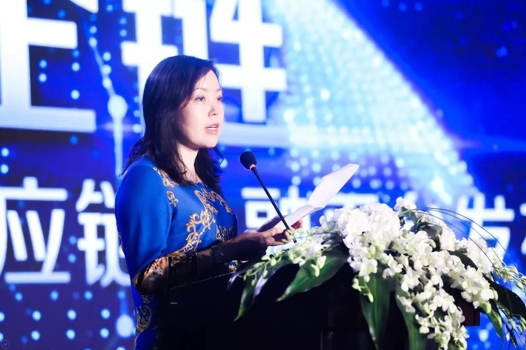 助推中小企业普惠创新 壹企链智能供应链金融平台在深圳发布