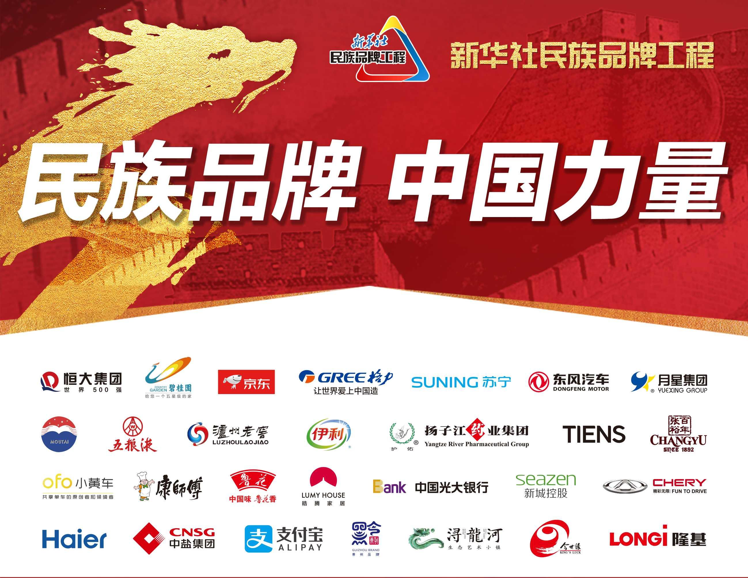 韦俊贤:改革开放红利惠及消费市场和企业发展