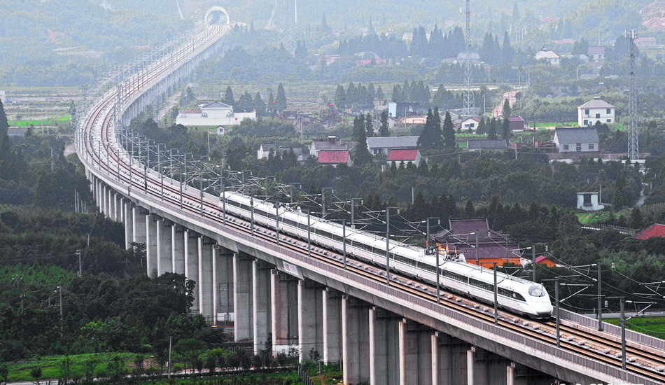 China's GDP grows 6.7 pct in first 3 quarters