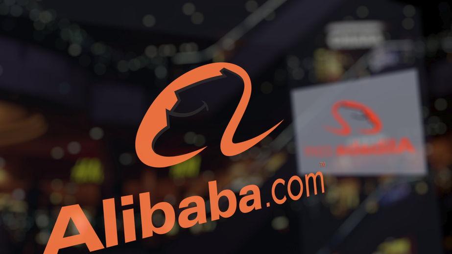 阿里巴巴启动第十个天猫双11:生活场景全面覆盖 促进消费升级