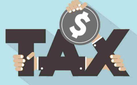 个税专项附加扣除政策来啦!部门请你提意见