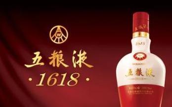五粮液亮相国际蒸馏酒技术高峰论坛 五粮酿造对话世界酿艺