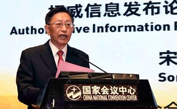中国黄金协会会长宋鑫:我国黄金产销量领跑全球 探明储量仅次于南非