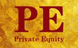刘士余:鼓励私募股权与创投基金参与企业并购重组