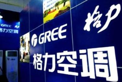 """27城同""""心""""暖中国 格力原创压缩机开启热泵供暖新时代"""