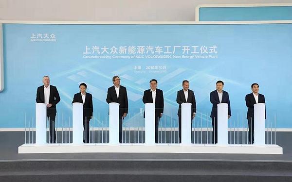上汽奥迪新工厂开工 大众加速在华电动化进程