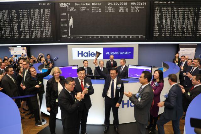 青岛海尔正式挂牌中欧所D股市场