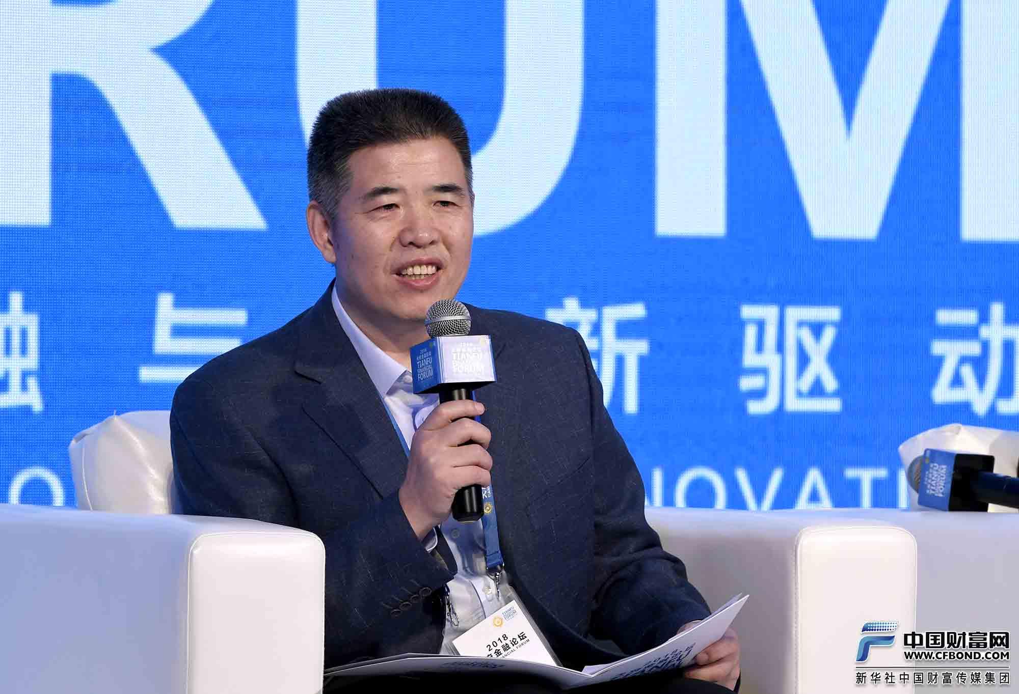 嘉宾:中国人民大学中国农村经济与金融研究所马九杰