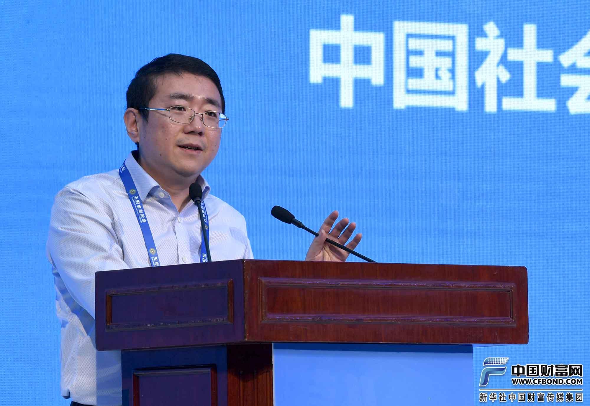 中国社会科学院金融研究所所长助理杨涛点评