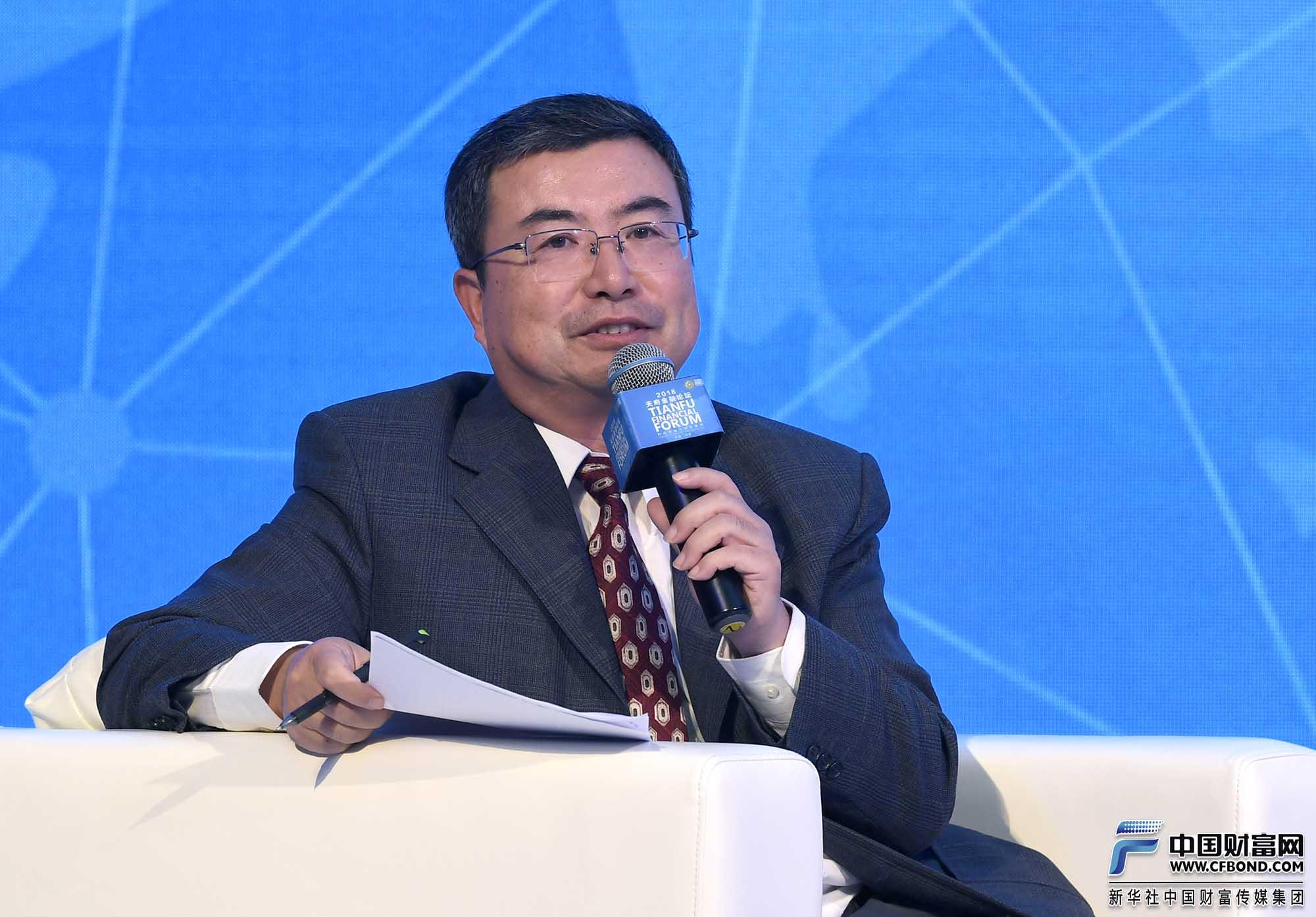 主持:中国人民大学信用管理研究中心执行主任关伟