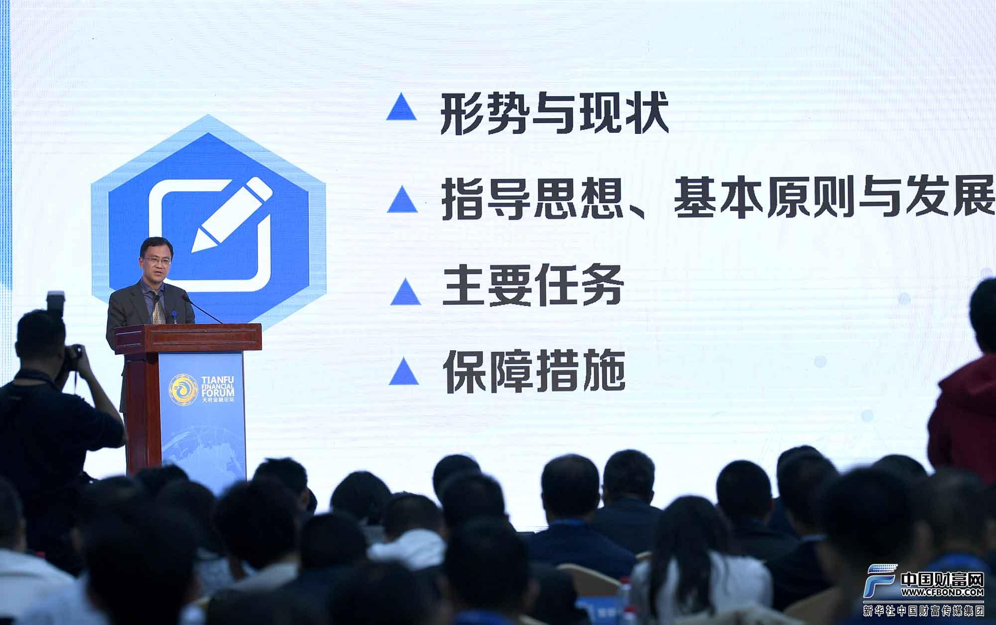 西南财经大学中国金融研究中心主任王擎解读《四川省科技金融发展规划(2018—2020年)》