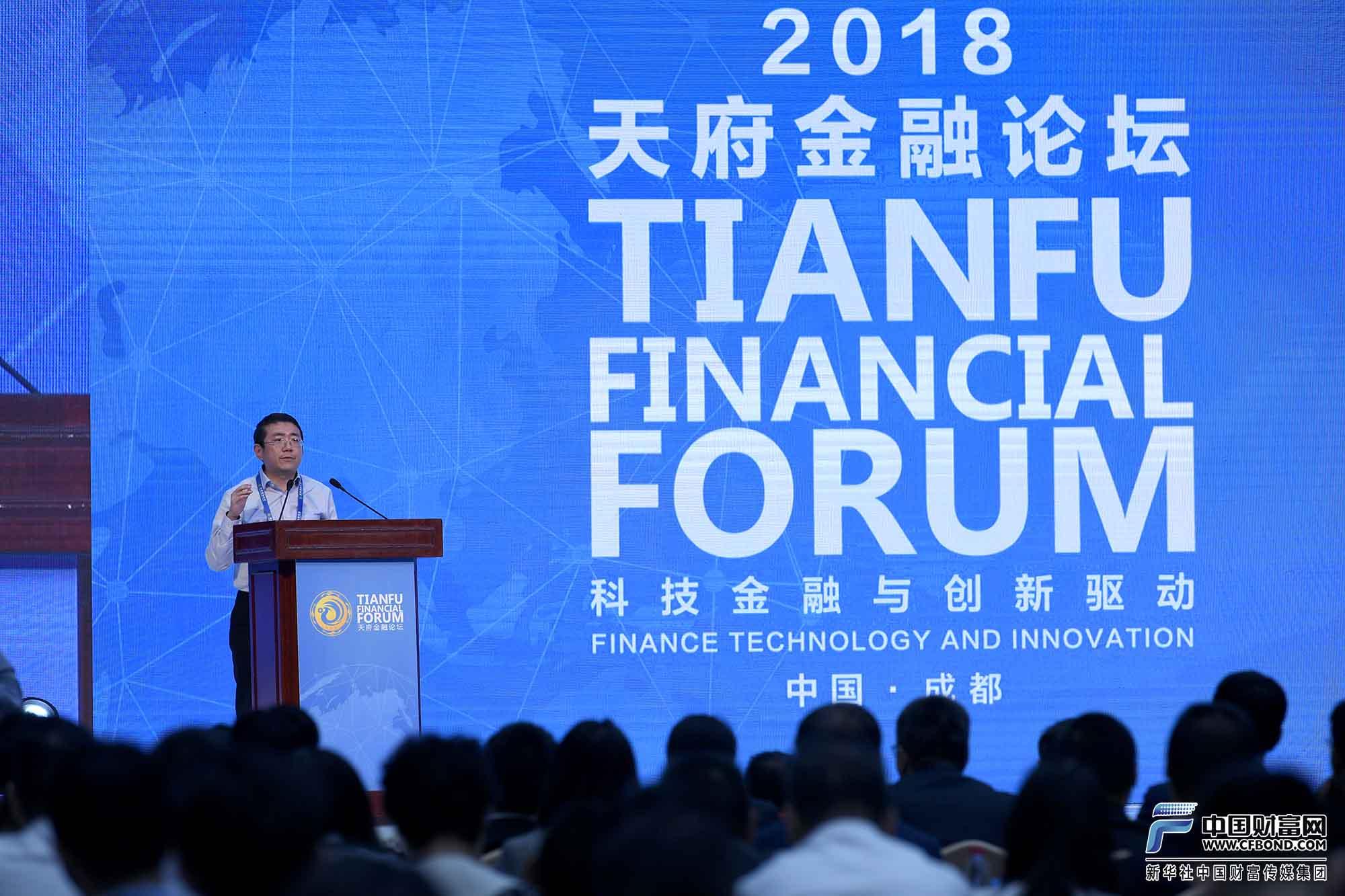 中国社会科学院金融研究所所长助理杨涛