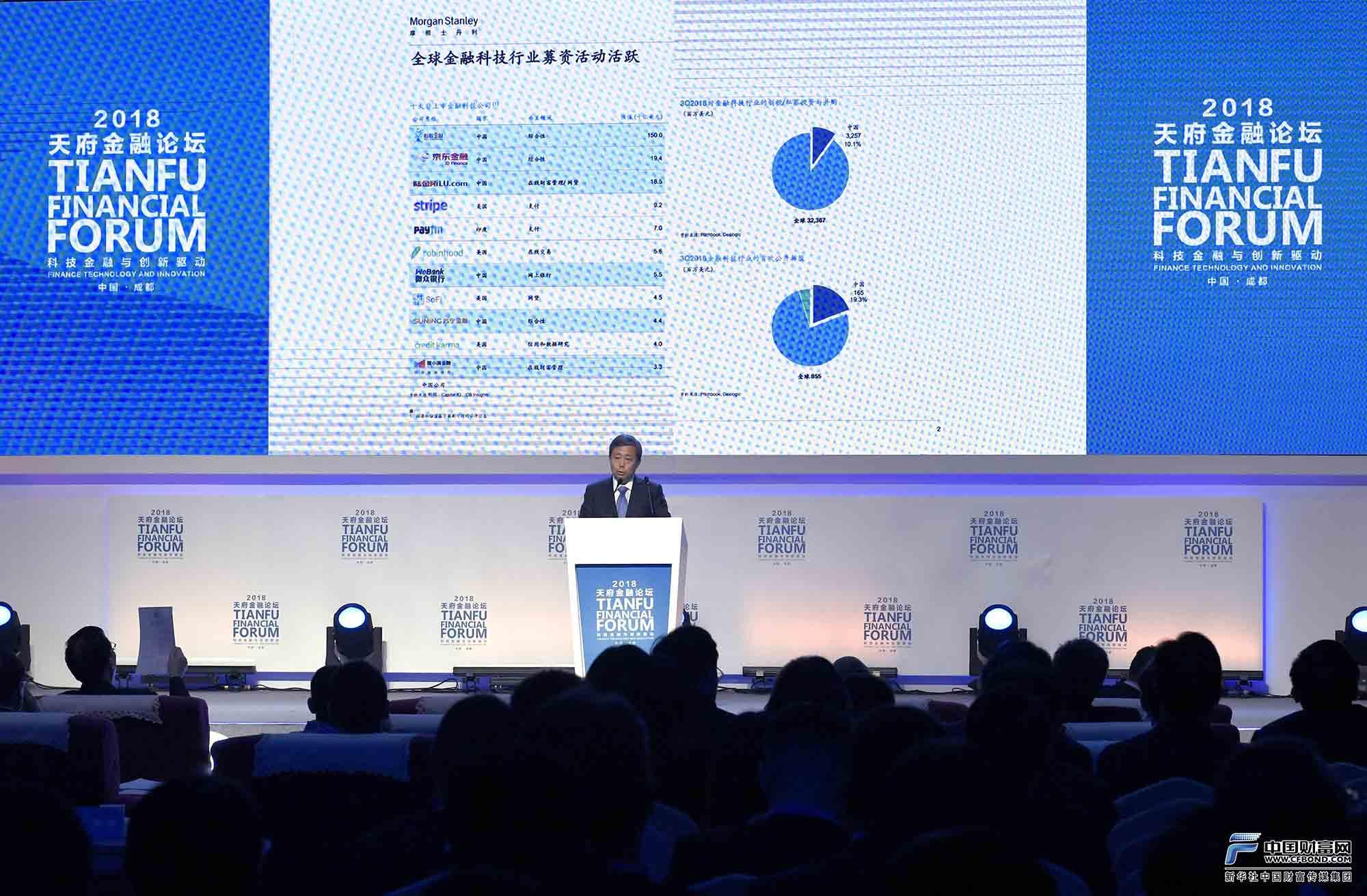 摩根士丹利董事总经理、投资银行部亚太区主管张欣