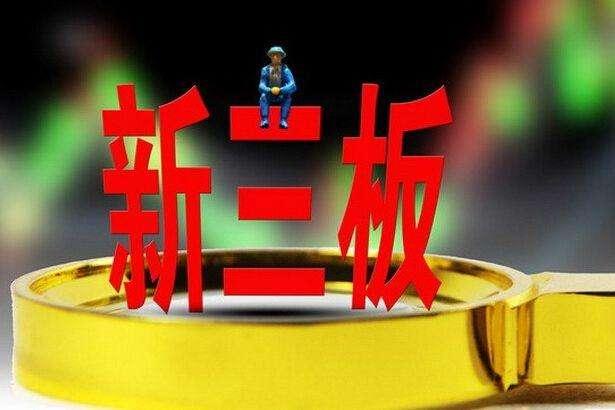 中国中铁旗下高铁电气在新三板挂牌