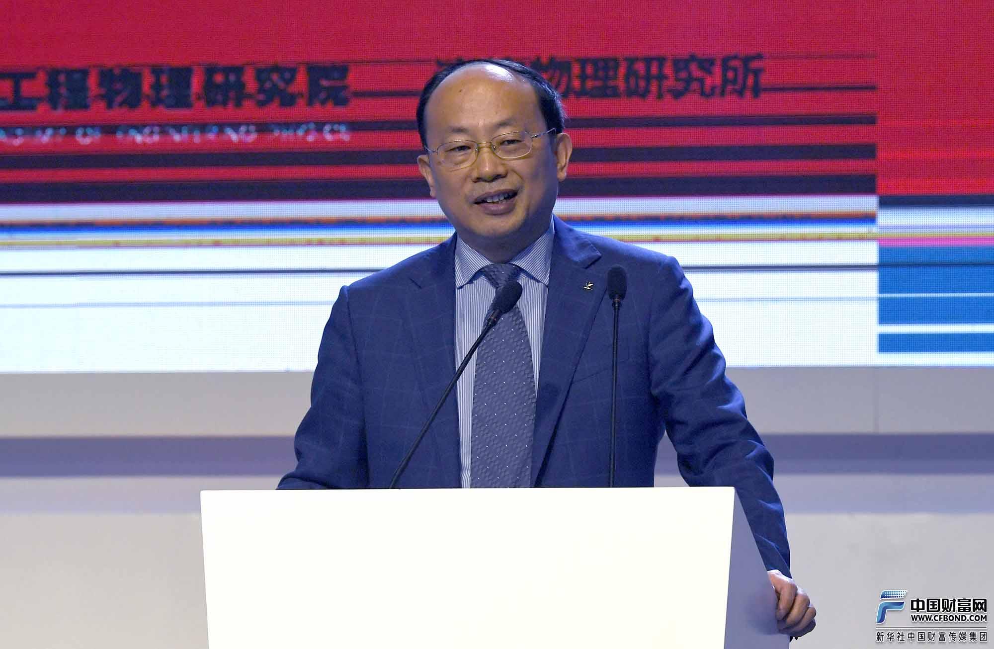 主旨演讲:中国工程院院士邓建军