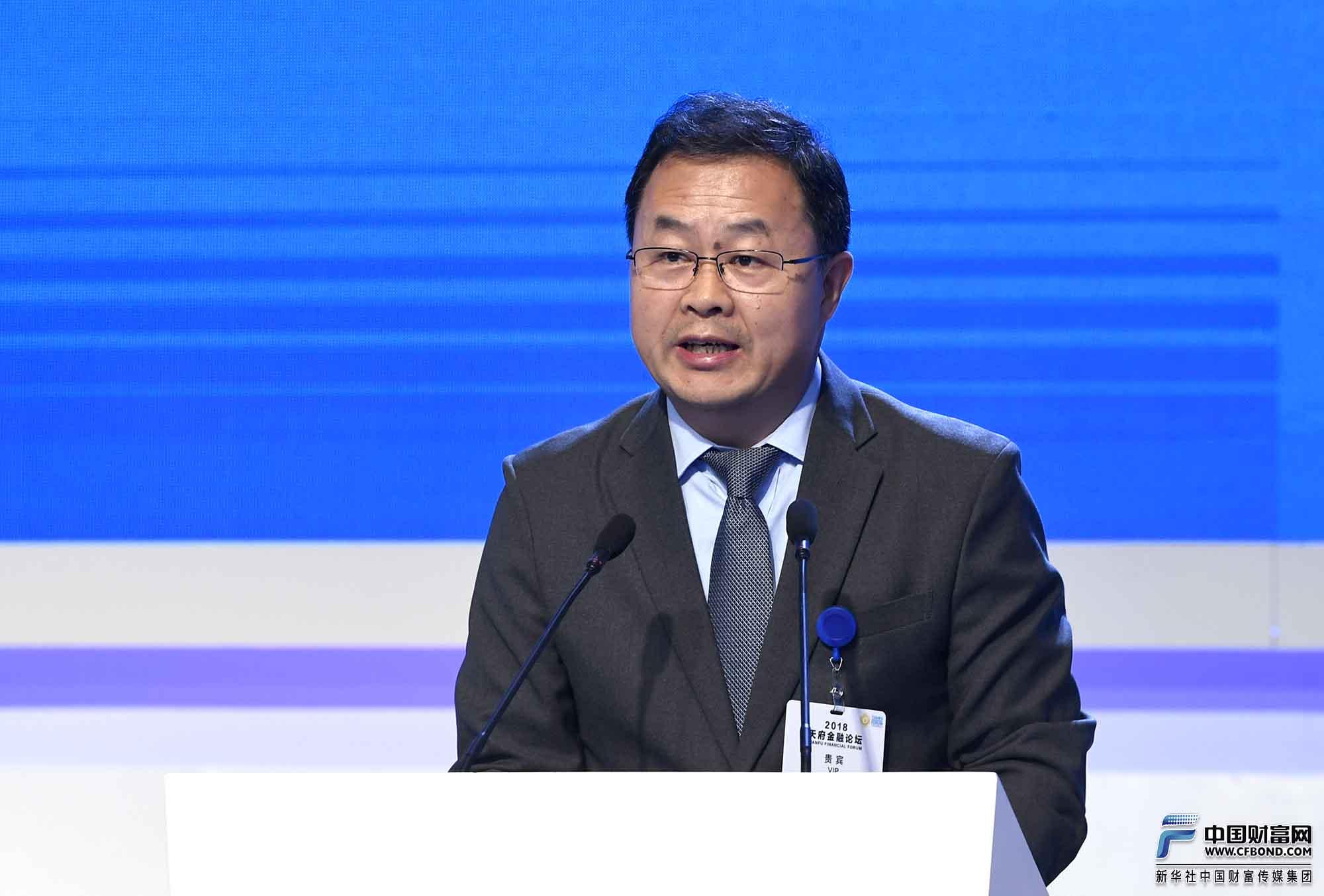 主旨演讲:中国银行首席信息官刘秋万