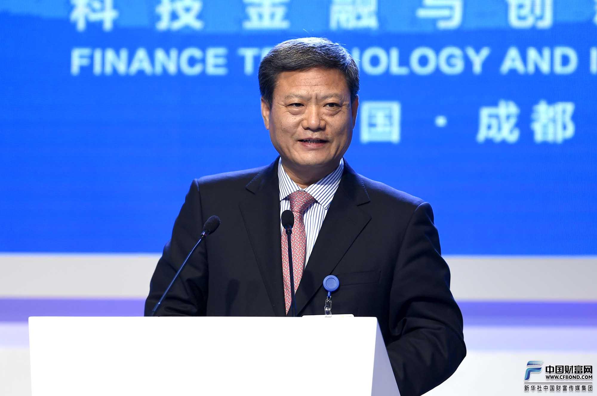主旨演讲:中信银行副行长杨毓