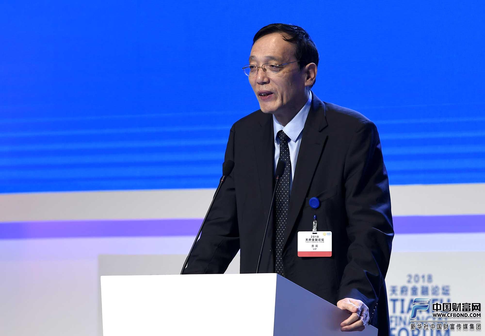 十三届全国政协经济委员会副主任、国务院发展研究中心原副主任刘世锦主旨演讲