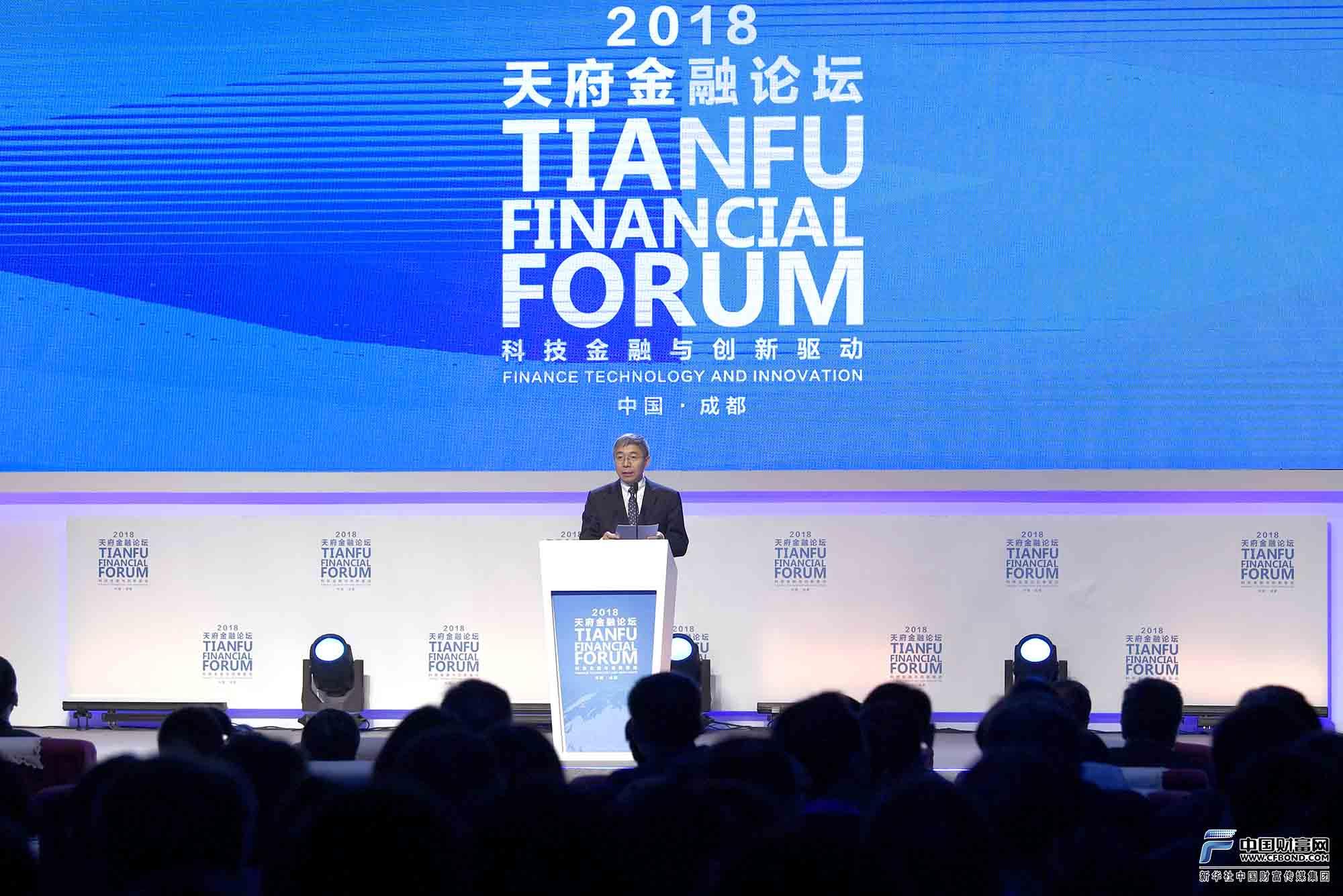 中国进出口银行行长张青松