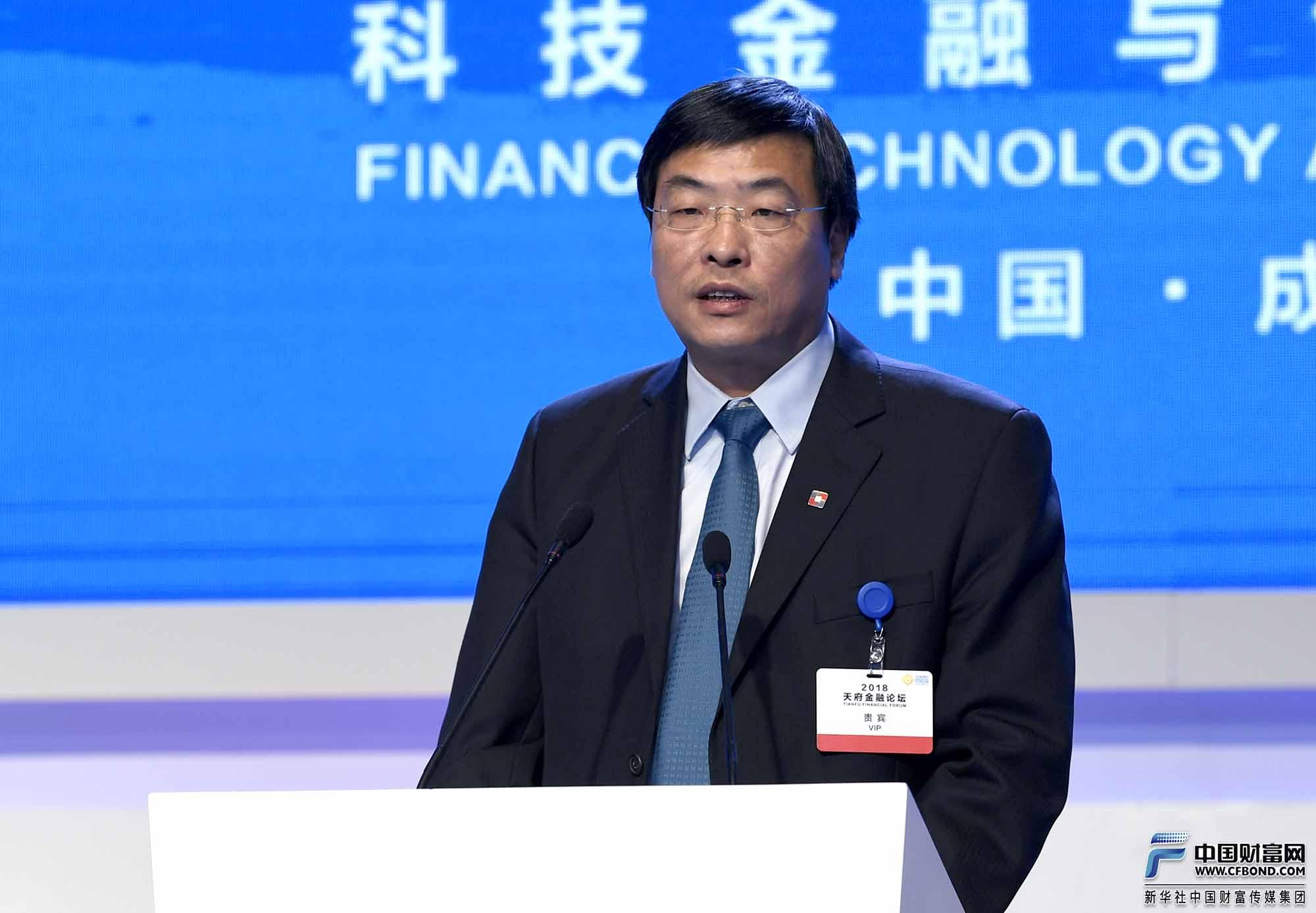 主旨演讲:国家开发银行副行长马欣