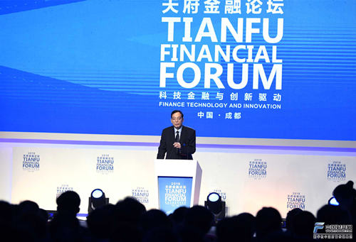 China's financial institutions need further competition, says Chinese expert