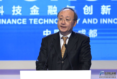 ​Chinese Officials emphasize significance of finance to Chinese economy