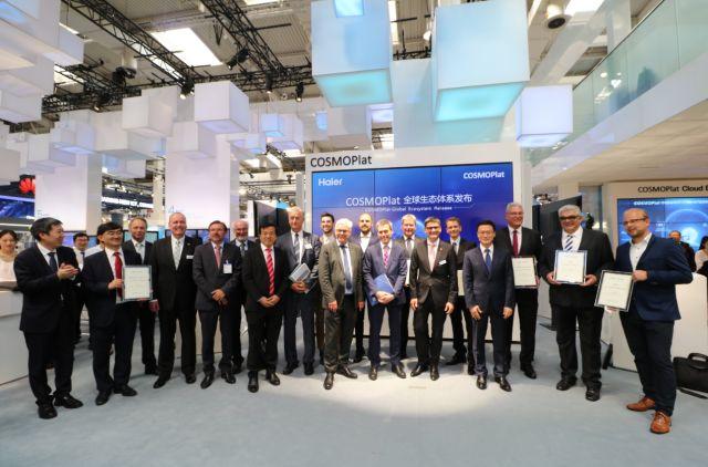 合作深化 德国进口海尔产品后还引进了COSMOPlat平台