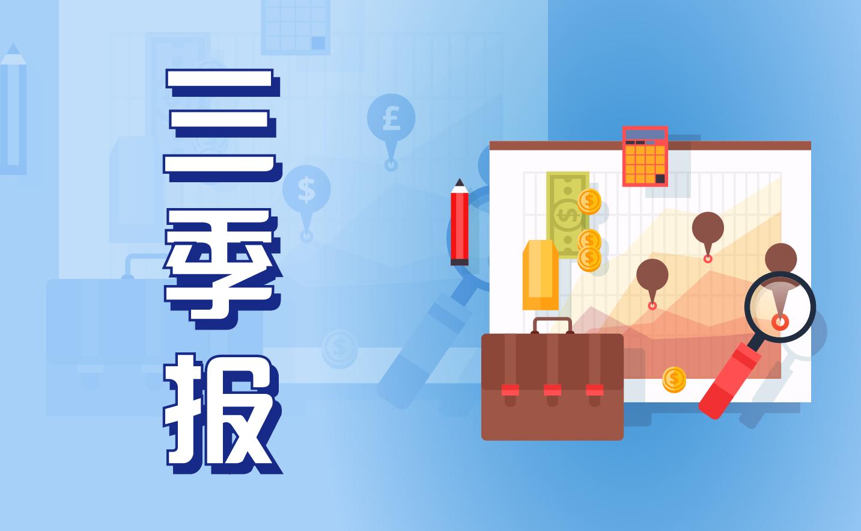 贵州茅台开盘跌停 前三季度净利同比增两成