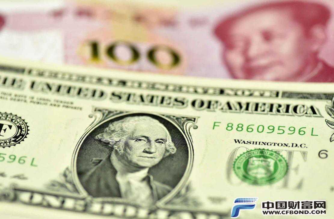 29日人民币对美元中间价上涨133个基点