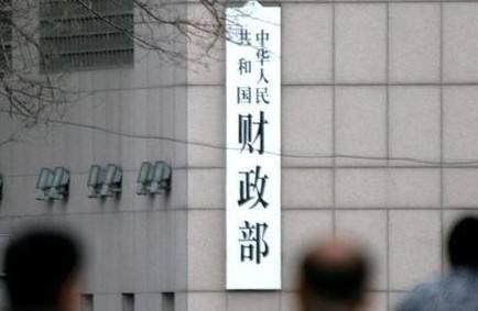 小米、苏宁易购等互联网公司被财政部点名