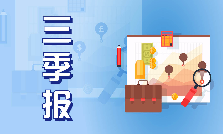 TCL集团:前三季度归母净利润增长3成 主要尺寸液晶面板价格企稳回升