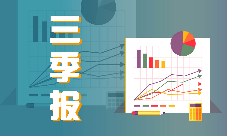 346家挂牌企业前三季净利润增长 软件和信息技术服务业、商务服务业等公司表现突出