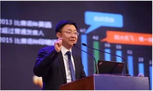 科大讯飞刘庆峰:人工智能应用是硬道理