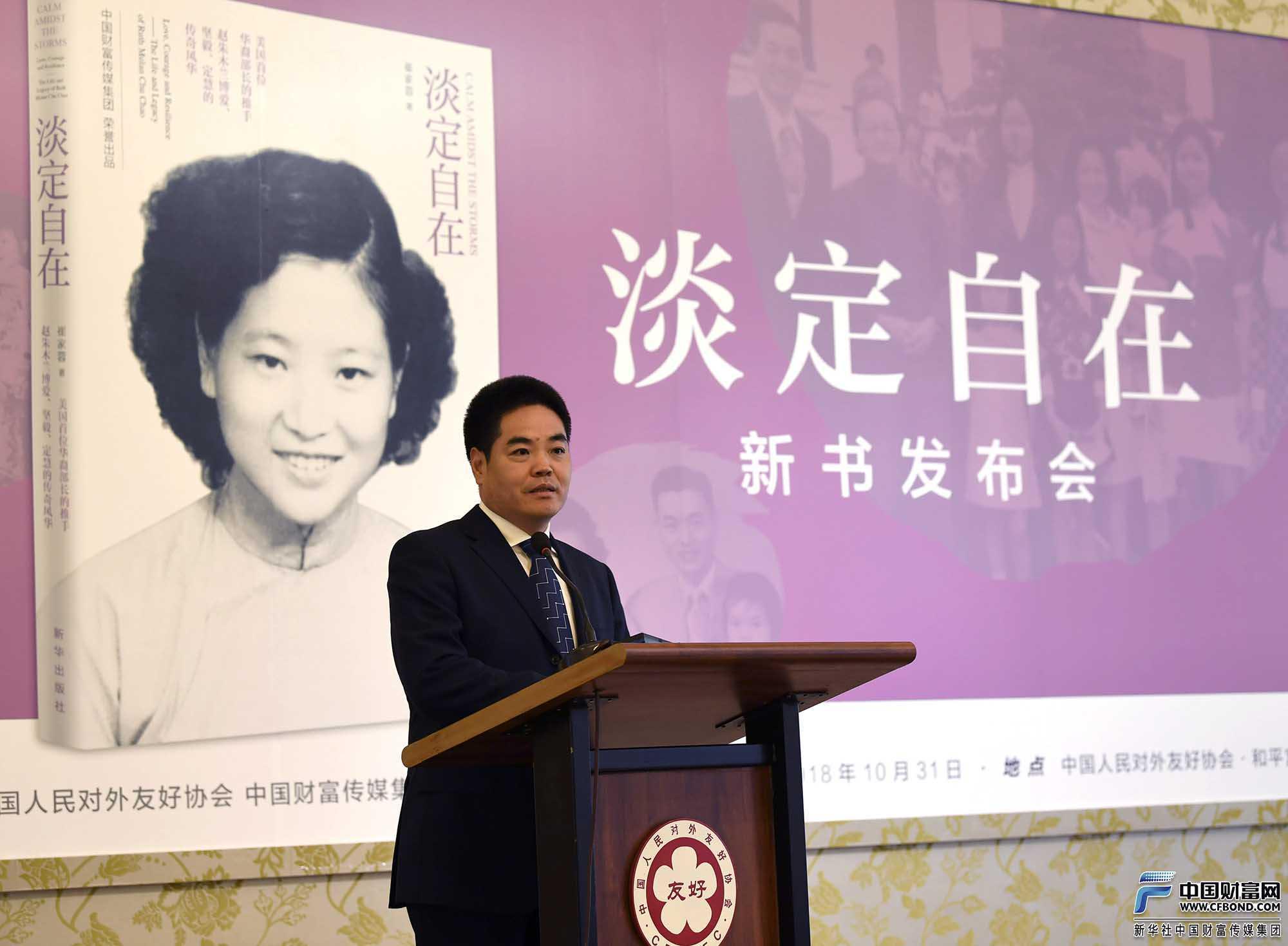 葛玮:赵朱木兰的人生故事会激励更多人北京unihub公司