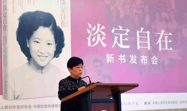李小林:她的人生于苦难中见柔韧,于繁华处见淡然