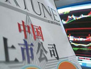 沪市公司前三季度净利润同比增长11%