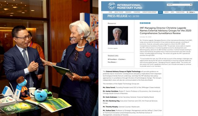 IMF邀请井贤栋加入全球科技顾问委员会