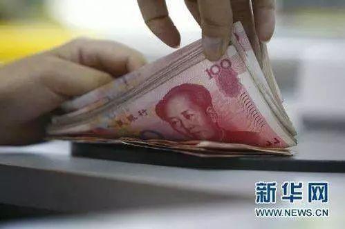 央媽祭出新招穩匯率,你看懂了嗎?