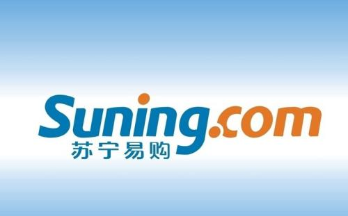 苏宁易购前三季营收1729.7亿同比增长31.15%