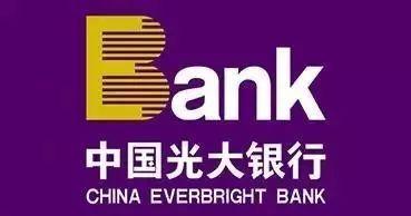 光大银行南昌分行多措并举 优化企业开户服务