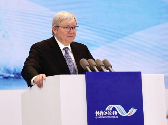 澳大利亚前总理陆克文点赞支付宝:看好已高度国际化的杭州