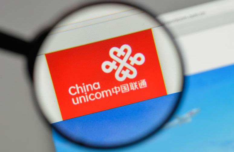 中国联通混改频出大招!引入民营承包方,成立CDN合资公司